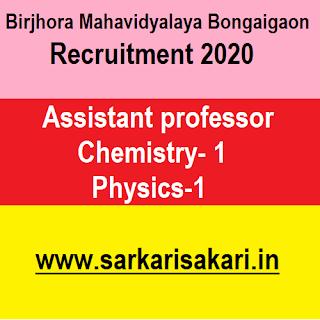 Birjhora Mahavidyalaya Bongaigaon Recruitment 2020- Assistant Professor