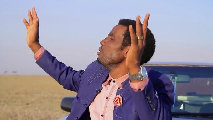 Emmanuel Mgogo - HUJAWAHI KUSHINDWA | Download new MP4