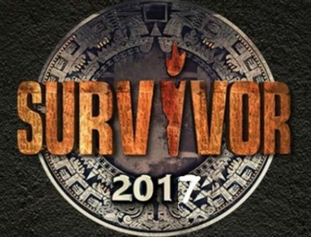 Η αδημοσίευτη φωτογραφία από τους Μαχητές του Survivor που κάνει τον γύρο του διαδικτύου! (ΦΩΤΟ)