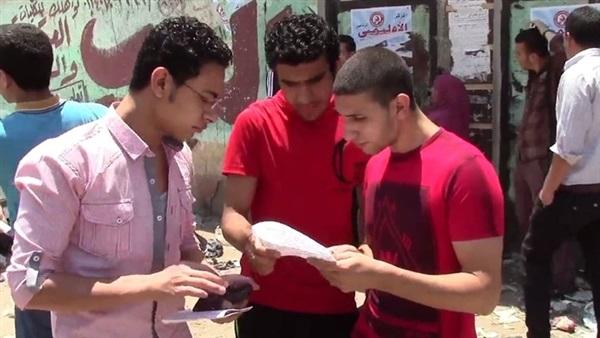 الانجاز المنح الدراسية لطلاب التوجيهي 2019 فلسطين غزة والضفة رام الله للحصول علي درجة البكالريوس