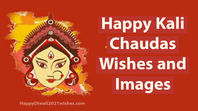 Happy Kali Chaudas {2021} : Images, Wishes, quotes for Friends and Family