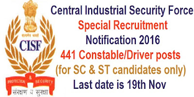 CISF Constable/Driver Special recruitment 2016