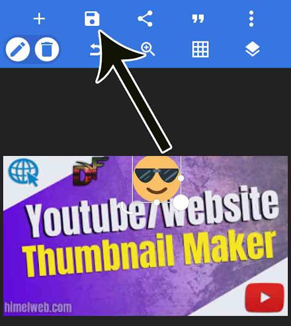 Click Save Icon