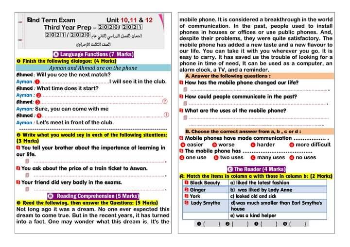 امتحان لغة إنجليزية للصف الثالث الاعدادي الترم الثاني على أول ثلاث وحدات، إعداد أسرة كتاب العمالقة