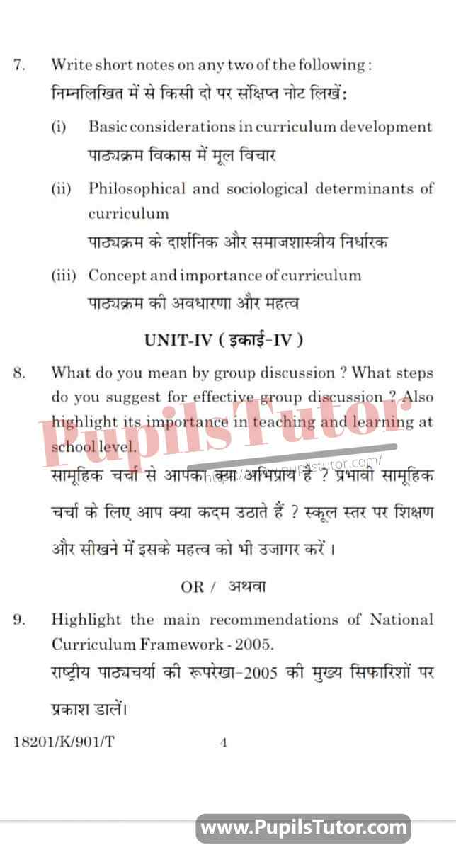 KUK (Kurukshetra University, Haryana) Knowledge And Curriculum Question Paper 2020 For B.Ed 1st And 2nd Year And All The 4 Semesters In English And Hindi Medium Free Download PDF - Page 4 - pupilstutor