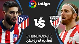 مشاهدة مباراة أتلتيكو مدريد وأتلتيك بلباو بث مباشر اليوم 25-04-2021 في الدوري الإسباني الدرجة الأولى