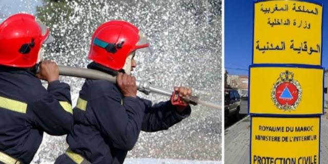 concours-direction-generale-de-la-protection-civile- maroc-alwadifa.com