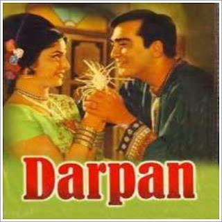 Darpan (1970)