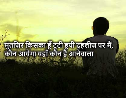 hindi dp images