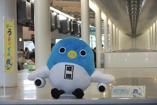 成田空港 Narita-airport