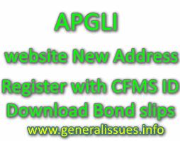 apgli_new_website_address_bond_slips_download