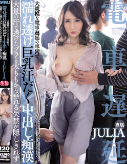 PPPD-836 In A Large Train Delay Vehicle Wet Sheer Big Tits Sweaty Vaginal Cum Shot ● Incontinence Hanging From Bra And Thighs Sheer With A Lot Of Sweat Can Not Be Hidden JULIA