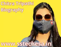 Chitra Tripathi biography in hindi