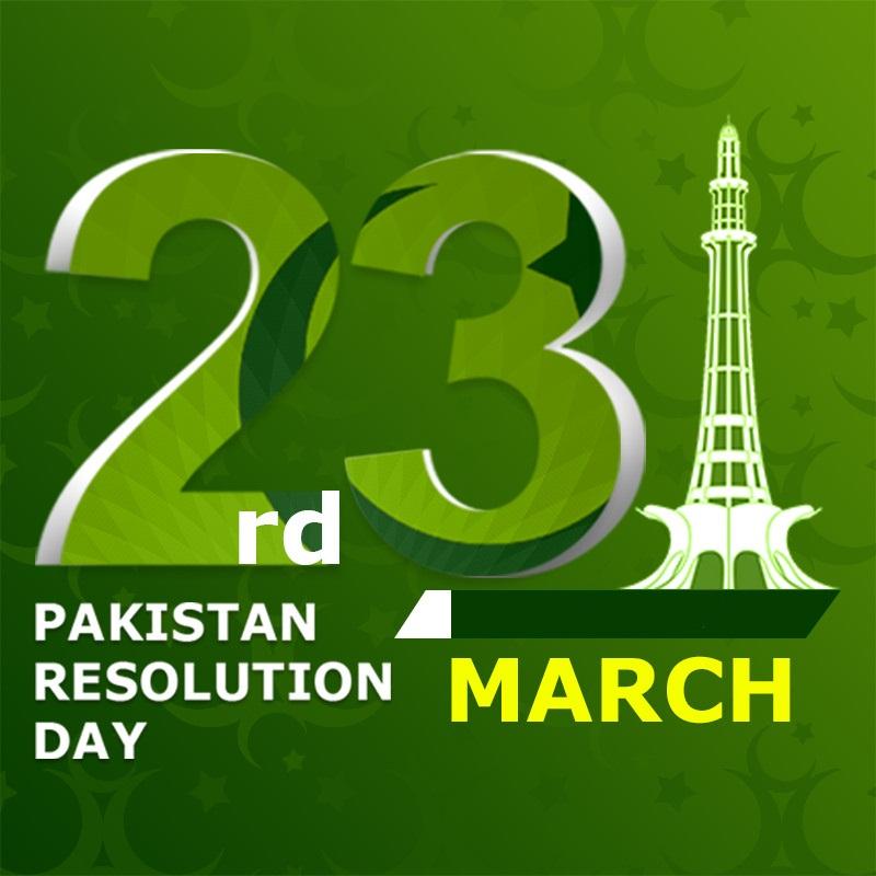 Essay on pakistan day celebration 23 march in urdu