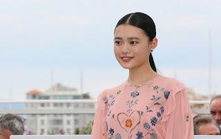 Hana Sugisaki jnkdrama