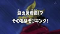 One Piece Episode 258