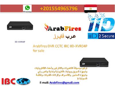 Arabfires DVR CCTC IBC IID-XVR04P for sale