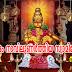 സാമവേദം നാവിലുണർത്തിയ സ്വാമിയേ | Samavedam Navilunarthiya Swamiye Lyrics