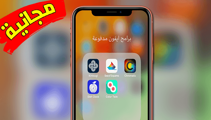 https://www.arbandr.com/2019/10/iphone-ipad-apps-gone-free-october-16.html