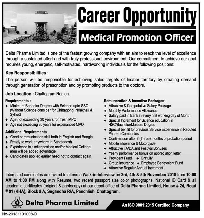 Deltal Pharma Limited Medical Promotion Officer Job Circular 2018