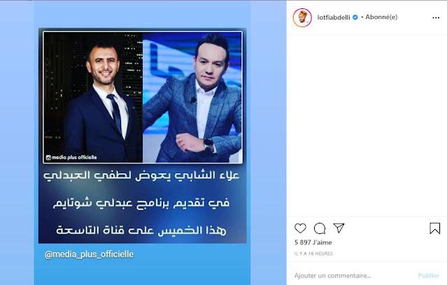 Lotfi Abdelli testé positif au coronavirus tunisie
