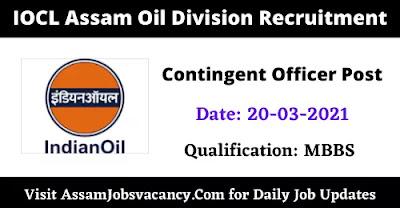 IOCL Assam Oil Division Recruitment