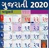 Download new gujarati calendar 2020