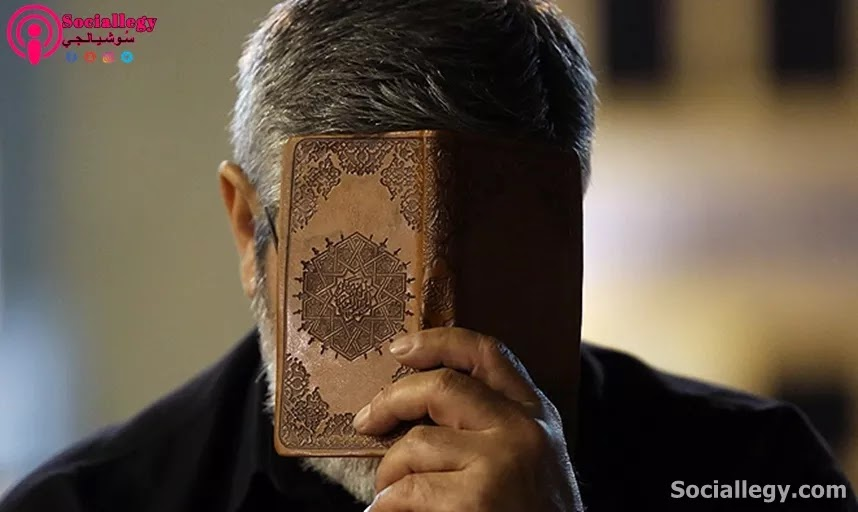 الزواج في ظل الإسلام