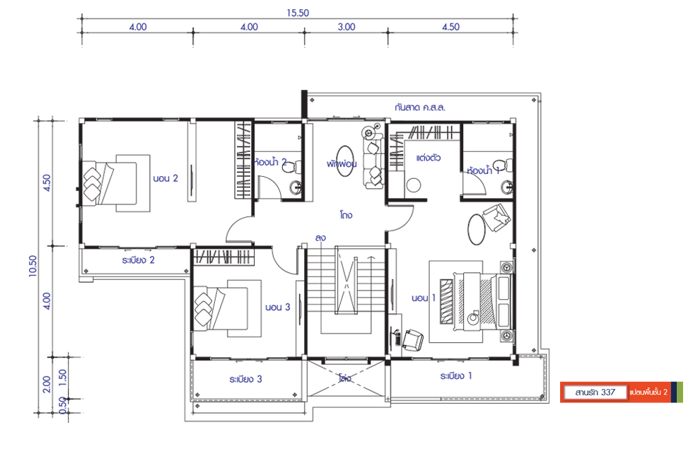 A four-bedroom house can provide ample space for the average family. With more space for the master bedroom, dining room, living rooms, and even outdoor spaces, this house may even be the ideal size regardless of the family member you have. For a small family, extra rooms can be used as a guest room so that overnight relatives or guest won't be a problem anymore. If you are looking for a house plan with four bedrooms, this compilation from seaconhome.com may help you decide. The following houses come with style prepared for refined and sublime living with key features such as large windows and sleek facades. that makes a home more interesting. So take a look at the following stunning double-story homes with a bright and airy atmosphere. Some of these are simple and stylish with sophisticated plans or interiors.
