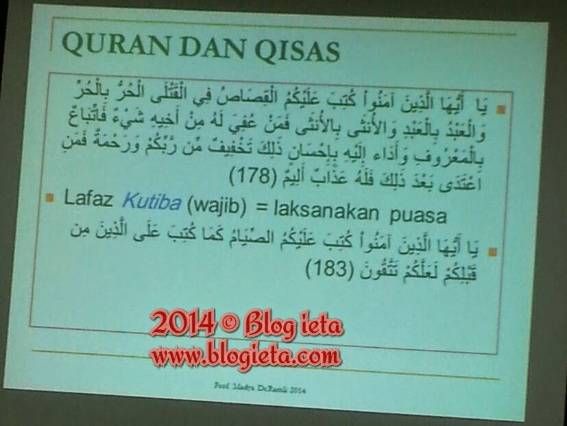 memohon ampun dan maaf, Puasa, RAMADHAN, Marhaban Ya Ramadhan, secara sedar atau tidak, Mohon maaf atas kekhilafan, Niat Puasa, Niat Puasa Ramadhan, Niat Puasa Sebulan Ramadhan, Doa Berbuka Puasa, Psss
