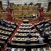 Αυτοί Είναι Οι «Πρόθυμοι» Βουλευτές Που Θα Ψηφίσουν Τη Συμφωνία Για Τη «Μακεδονία»