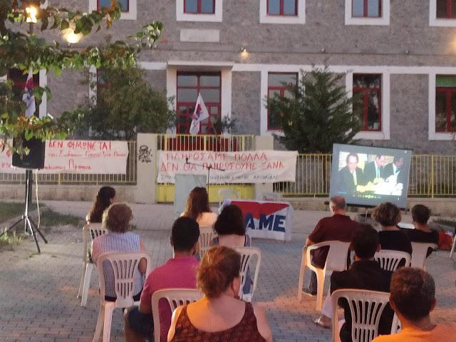 Με επιτυχία το το 1ο Εργατικό Φεστιβάλ στο Ναύπλιο