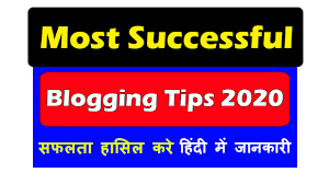 Successful blogger kaise bane