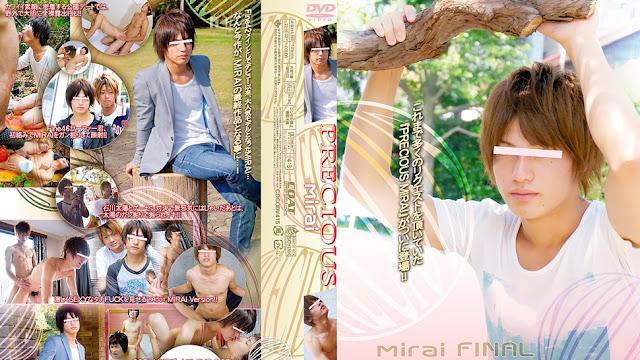 Precious Mirai Final – Super Sex
