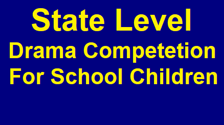 Drama Competetions 2019 to TS School Children at State Level by Telangana Sangeetha Nataka Academy, TSNA /2019/07/state-level-drama-competitions-to-ts-schools-children-by-telangana-sangeetha-nataka-academy-tsna.html