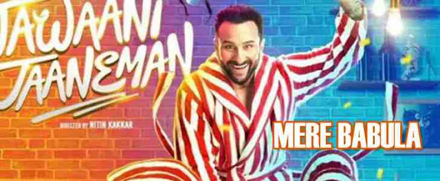Mere Babula song lyrics - Jawaani Jaaneman