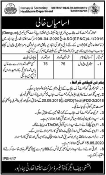 District Health Authority DHA Bahawalpur Jobs May