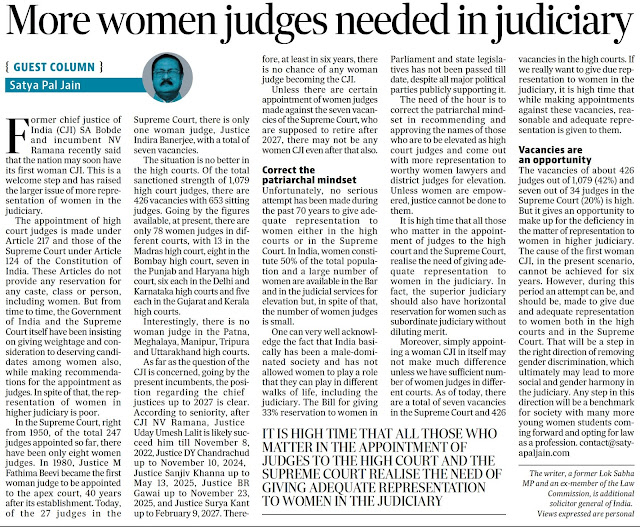 GUEST COLUMN: 'More women judges needed in judiciary' - Article by Satya Pal Jain