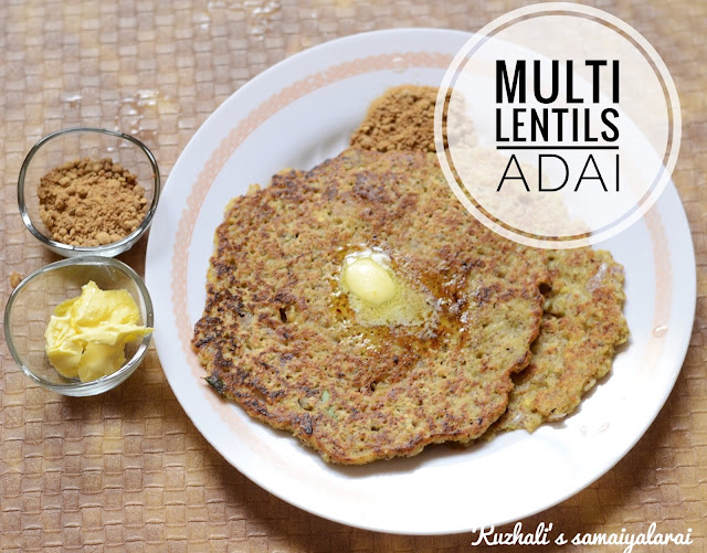 MULTI LENTILS ADAI/INDIAN MIXED LENTILS CREPE/ ADAI RECIPE-பல தானிய அடை