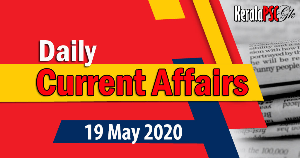 Kerala PSC Daily Malayalam Current Affairs 19 May 2020