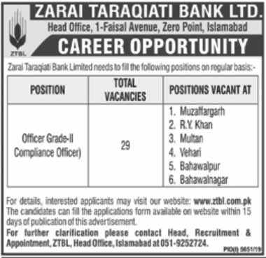 Zarai Taraqiati Bank Limited ZTBL Jobs 2020
