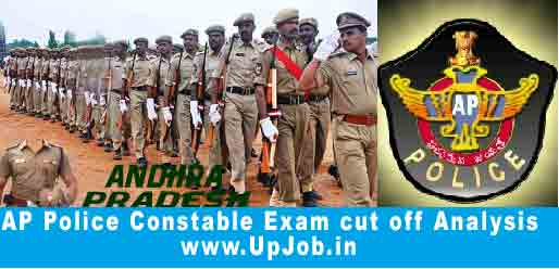 ap police constable exam cut off exam analysis 2016