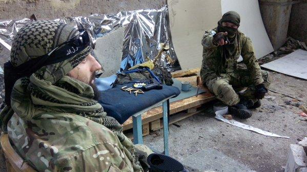 azov battalion wears isis insignia video fort russ