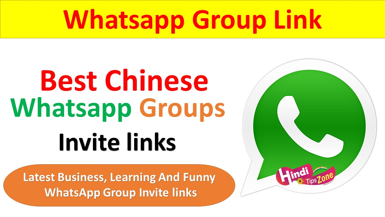 Chinese Whatsapp Group Links List Business Learn And Funny Links