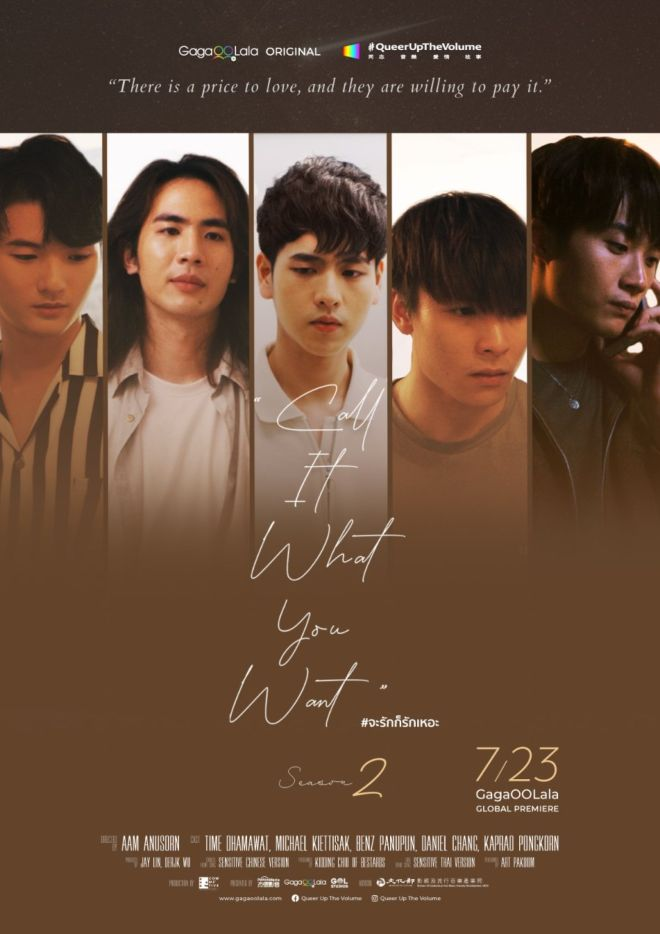 Call It What You Want 2 Poster