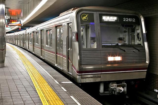 Como usar el metro de Osaka