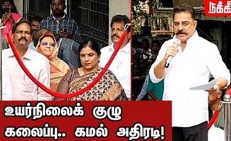 Kamal Haasan Speech on MNM flag hoist | Makkal Needhi Maiam