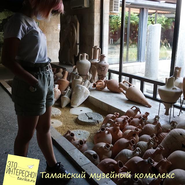 Таманский музейный комплекс - что посмотреть