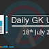 Current Affairs: Daily GK Update 18th July 2017