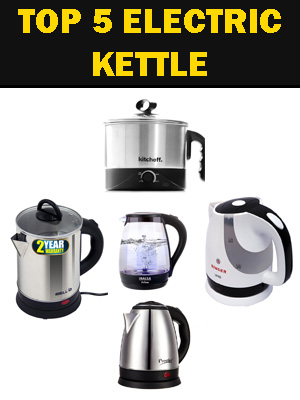 Top 5 Electric Kettle Under 1000 Rupees [Kitchen Gadgets]